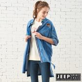 【JEEP】女裝 牛仔長版襯衫式外套 (牛仔藍)