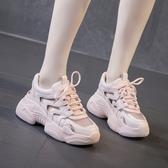 售完即止-鏤空透氣老爹鞋女鞋年夏季網紅透氣庫存清出(8-20T)