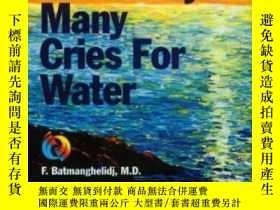 二手書博民逛書店Your罕見Body s Many Cries For WaterY364682 Fereydoon Batm