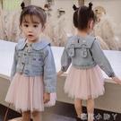女童洋裝2020新款春秋兒童裝超洋氣牛仔裙春裝裙子女寶寶公主裙 蘿莉新品