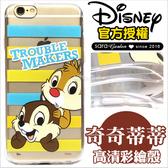 免運 官方授權 迪士尼 Disney 高清 彩繪 iPhone 6 6S Plus 5 5S SE 三星 Note7 SONY XA XP Zenfone 3 手機殼 奇蒂