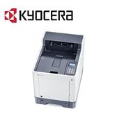 [富廉網]【KYOCERA】京瓷 ECOSYS P7240cdn A4 彩色網路雷射印表機