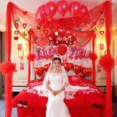 創意婚房布置花球浪漫婚禮用品結婚裝飾拉花婚慶用品套餐臥室新房 igo  范思蓮恩