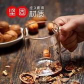 量杯加厚玻璃量杯防炸裂耐高溫帶刻度帶手柄水杯家用烘焙『獨家』流行館