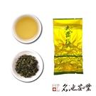 【名池茶業】一泡式大禹嶺高冷烏龍茶 20克/包 清香