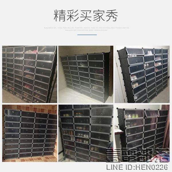 蔻絲簡易鞋櫃防塵鞋架組裝家用經濟型多層簡約現代塑料客廳大容量
