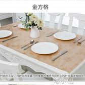軟玻璃PVC桌布防水防燙防油免洗透明膠墊塑膠餐桌墊茶幾墊水晶板 喵小姐
