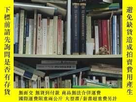 二手書博民逛書店Law罕見and Interpretation:Essays in Legal PhilosophyY2473