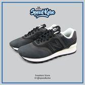 NEW BALANCE 574 休閒慢跑鞋 黑白 復古 男 MTL574GC【SP】