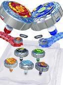 魔幻陀螺2代4玩具兒童發光夢幻駝螺拉線戰斗王男孩套裝焰天火龍王 滿天星