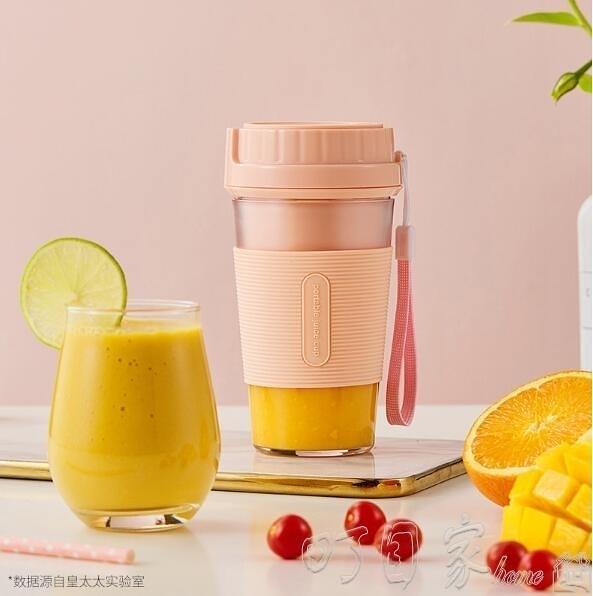 電動榨汁機 攜式榨汁機家用水果小型充電迷你榨汁杯電動炸果汁機 【618特惠】