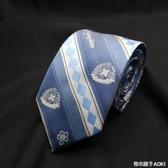 【刺篇原創】櫻之詩 jk/DK制服男女原創設計正版領帶領結「青木鋪子」