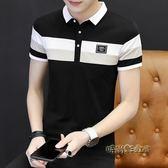 男士短袖t恤翻領純棉修身裝衣服T2018夏季新款潮流青年半袖polo衫「時尚彩虹屋」