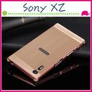 Sony XZ F8332 5.2吋 鏡...