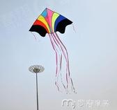 風箏濰坊酷翔飛天彩虹風箏大型成人微風好飛三角風箏長尾多彩兒童 麥吉良品YYS