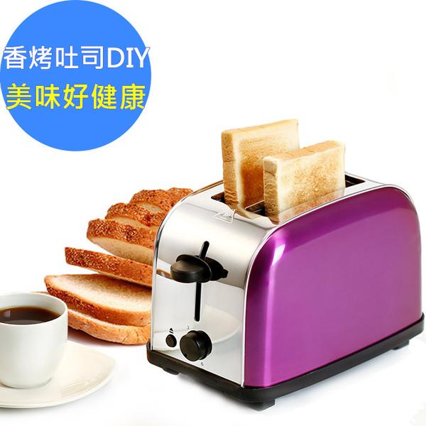 【鍋寶】不鏽鋼烤吐司烤麵包機(OV-580-D)紫色高雅款