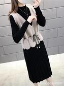 毛衣套装 御姐范秋冬針織套裝女新款氣質馬甲背心毛衣裙職業兩件套裙子 瑪麗蘇