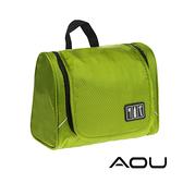 AOU 多功能可掛式盥洗包 化妝包 旅行收納包(綠)66-044