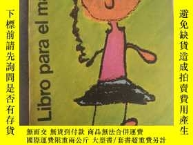 二手書博民逛書店libro罕見para el maestro segundo g