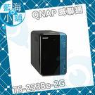 QNAP 威聯通 TS-253Be-2G 2Bay NAS 網路儲存伺服器(不含硬碟)