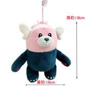 寶可夢童偶熊絨毛娃娃玩偶吸盤吊飾高約18cm 235056【77小物】