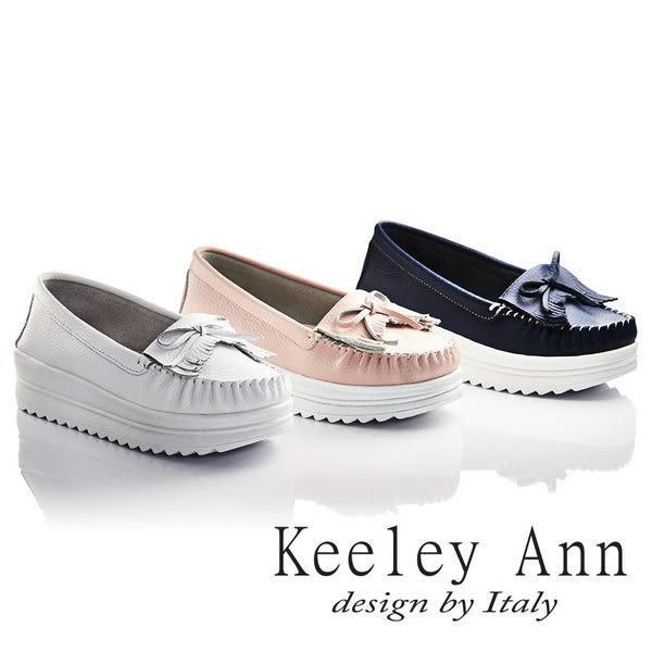 ★2017春夏★Keeley Ann經典百搭~流蘇蝴蝶結真皮厚底莫卡辛鞋(白色)