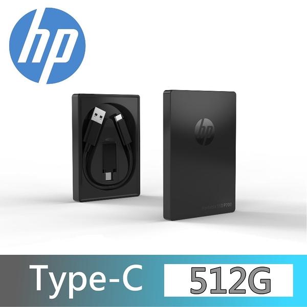 HP P700 SSD 512G Portable Type-C 外接式固態硬碟