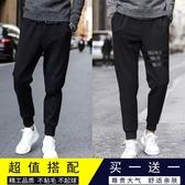 窄管褲 束腳9分8分褲瘦腿九分男褲韓版潮流塑小腳修身上寬下窄休閒褲快速出貨