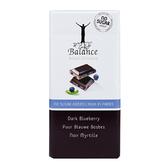 《倍樂思》無加糖藍莓黑巧克力85G【愛買】