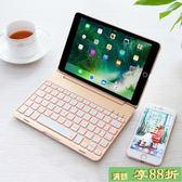 ipad鍵盤 新款蘋果ipad mini4保護套mini231無線藍芽鍵盤超薄迷你鋁合金igo