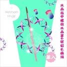 【美甲材料】做水晶指甲螺旋水晶筆4號貂毛圓頭(單入)[52835]