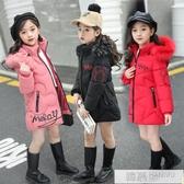 童裝女童棉衣中長款加厚外套冬裝小女孩羽絨棉服兒童寶寶保暖棉襖  中秋佳節