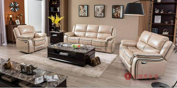 [紅蘋果傢俱] HR-M012 高感智能沙發 加拿大進口牛皮 電動沙發 真皮沙發 數千現貨坪展示