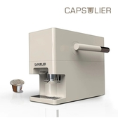 【Capsulier Lite】咖啡膠囊機1台+不鏽鋼製膠囊1個