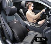 汽車頭枕靠枕護頸枕頸椎座椅車用枕頭套裝