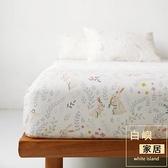 花兔子純棉卡通幼稚園兒童床罩夏天雙層紗單床包床單【白嶼家居】