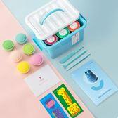 橡皮泥黏土兒童玩具24色套裝太空安全無毒彩泥【奇趣小屋】