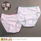 12~18歲少女內褲(4件一組) 台灣製青少女純棉透氣三角內褲 魔法Baby