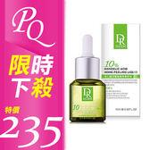 Dr.Hsieh 第三代 10%杏仁酸深層煥膚精華原液(低敏配方)15ml【PQ 美妝】