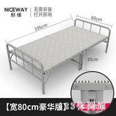 折疊床 床硬板簡易折疊床單人床午休床午睡床出租房鐵架陪護家用LB11449【123休閒館】
