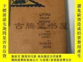 二手書博民逛書店1901年初版精裝!司米德《中國內幕:中國危機的真相》(Chin