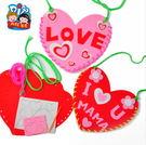 母親節不織布愛心背包 MEIKE手工縫製送媽媽的禮物製作小材料美勞(隨機出貨)─預購CH5125