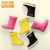 防滑男女童兒童輕雨鞋套鞋雨靴水鞋【聚寶屋】