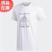 【現貨】Adidas BOS METALLIC 男裝 短袖 休閒 短T 純棉 金屬LOGO 白【運動世界】GF1626