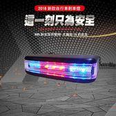 【長暉】自行車智能剎車燈腳踏車配件尾燈單車配備後車燈夜間照明USB_紅藍