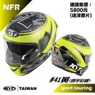 KYT安全帽,NF-R,#41選手彩繪,...