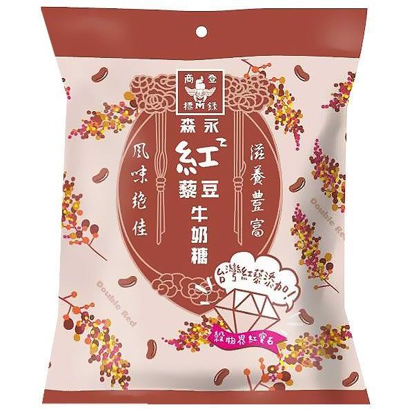 森永 紅豆紅黎 牛奶糖 100g