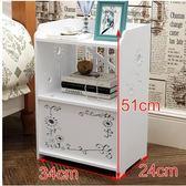 簡約床頭櫃特價清倉臥室床邊小櫃子簡易迷你超窄cm經濟型實木