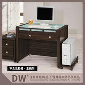 【多瓦娜】19058-631010 貝多美胡桃3尺書桌(552)(不含活動櫃.主機架)