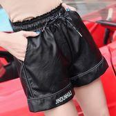 短皮褲新款秋冬款水洗PU皮短褲女顯瘦高腰寬鬆皮褲冬季外穿打底靴褲 喵小姐